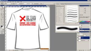 Печать на футболках, футболка с логотипом, футболка с надписью
