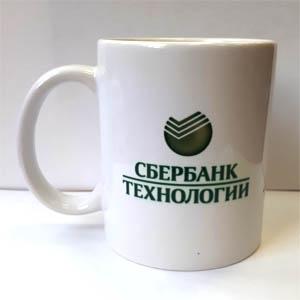 кружка с логотипом, фото на кружках, логотип на кружку